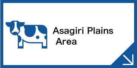 Asagiri Plains Area