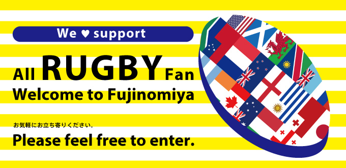 We Support All RUGBY Fan!